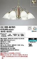 ODELIC(オーデリック) LEDシャンデリア 調光・調色タイプ LC-FREE Bluetooth対応 【適用畳数:~8畳】 OC006487BC