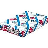 コクヨ コピー用紙 A4 白色度80% 紙厚0.10mm 500枚 カラープリンタ用紙 KB-FL59