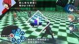 「ペルソナ3 ポータブル (PSP PERSONA3 PORTABLE)」の関連画像
