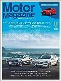 Motor Magazine (モーターマガジン) 2018年11月号 [雑誌]