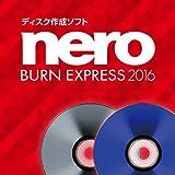 Nero BurnExpress 2016 [ダウンロード]