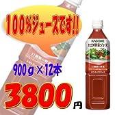 カゴメ 野菜ジュース 900g 12本