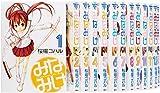 みなみけ コミック 1-15巻セット (ヤンマガKCスペシャル)