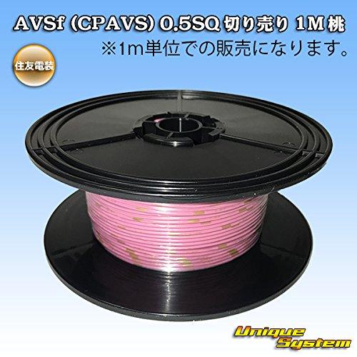 住友電装 AVSf (CPAVS) 0.5SQ 切り売り 1...