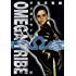 OMEGA TRIBE(12) (ビッグコミックス)