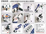 MG 1/100 RX-93-v2 Hi-vガンダム Ver.Ka用 メタルバーニア セット