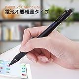 Popskyスタイラスペン超極細ペン先交換不要iPadiPhoneAndroid用タッチペン静電容量式自動電源off機能付き兼容性の優勝版スマホ・タブレット用スタイラスタッチペン