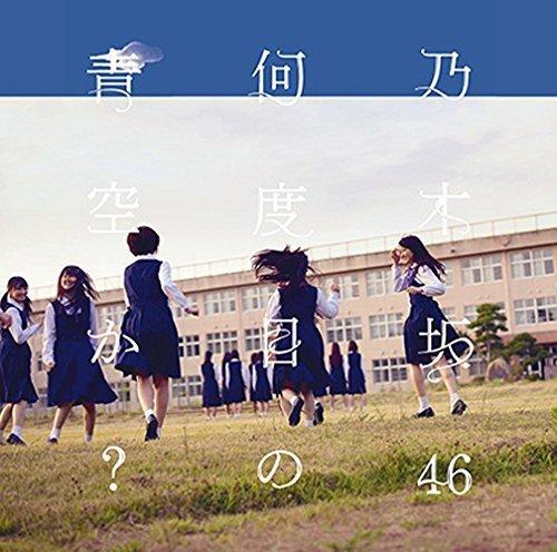 【乃木坂46の歌詞名言まとめ】アイドル曲の中でも歌詞が良いと話題の乃木坂楽曲から名言をピックアップ!の画像
