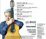 シャコンヌ 〜J.S.バッハ作品集 1〜 画像