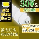 LED直管灯 30W形 15W用 G13 t8 (EF-TL-15W89.3CM) 89.3cm 893mm 昼光色 6000k ノイズ対策対応・チラつきなし目に優しい・輻射なし・高出力形・高演色形・防虫・長寿命・防爆裂・高輝度 屋内用 日本製 LED チップ LEDチューブライト 30W型LED蛍光灯 15w消費電力( 工場直接販売 在庫もある)【 PSE 認証 安全 】