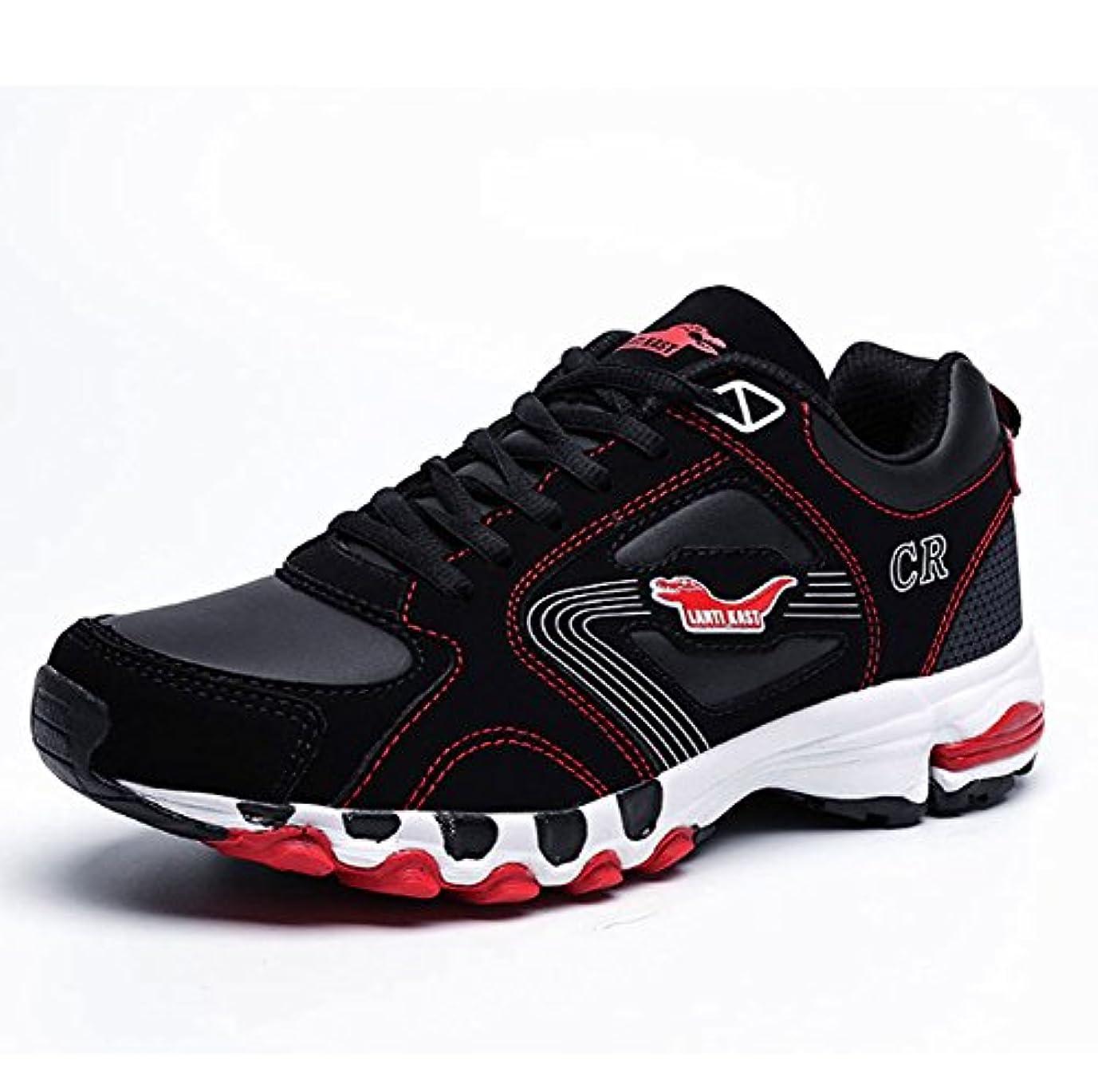 緯度指定義務的スニーカー ランニングシューズ軽量メンズ/レディース防滑登山靴 トレッキングシューズ ハイキングシューズ 運動靴 歩きやすいハイキング スポーツシューズアウトドア2018人気スニーカーカップル男女兼用 (23.5cm, レッド)