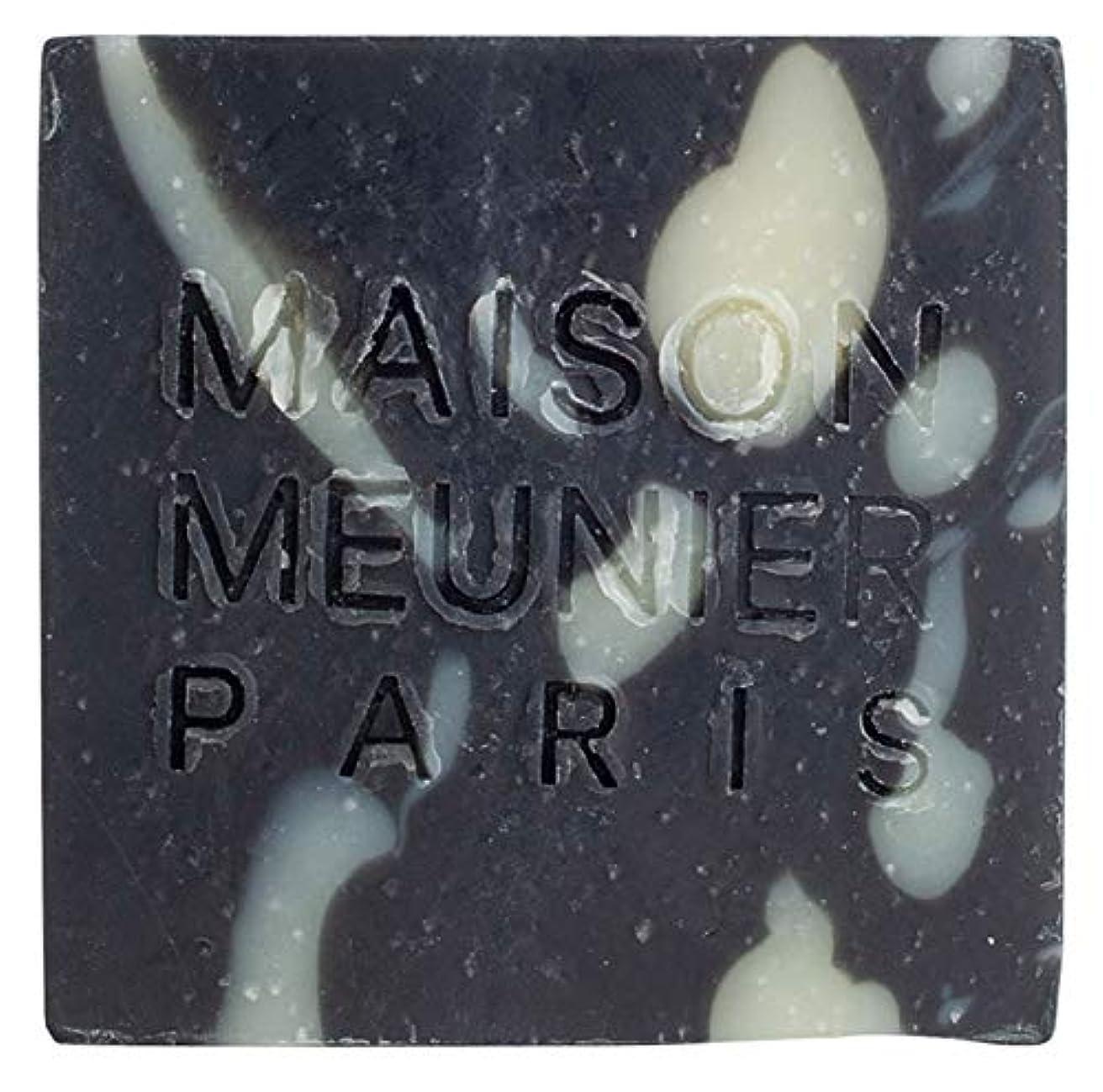 剃る変な吸収するMaison Meunier - ナチュラルチャコールクレンジングバー - ラベンダーとティーツリー