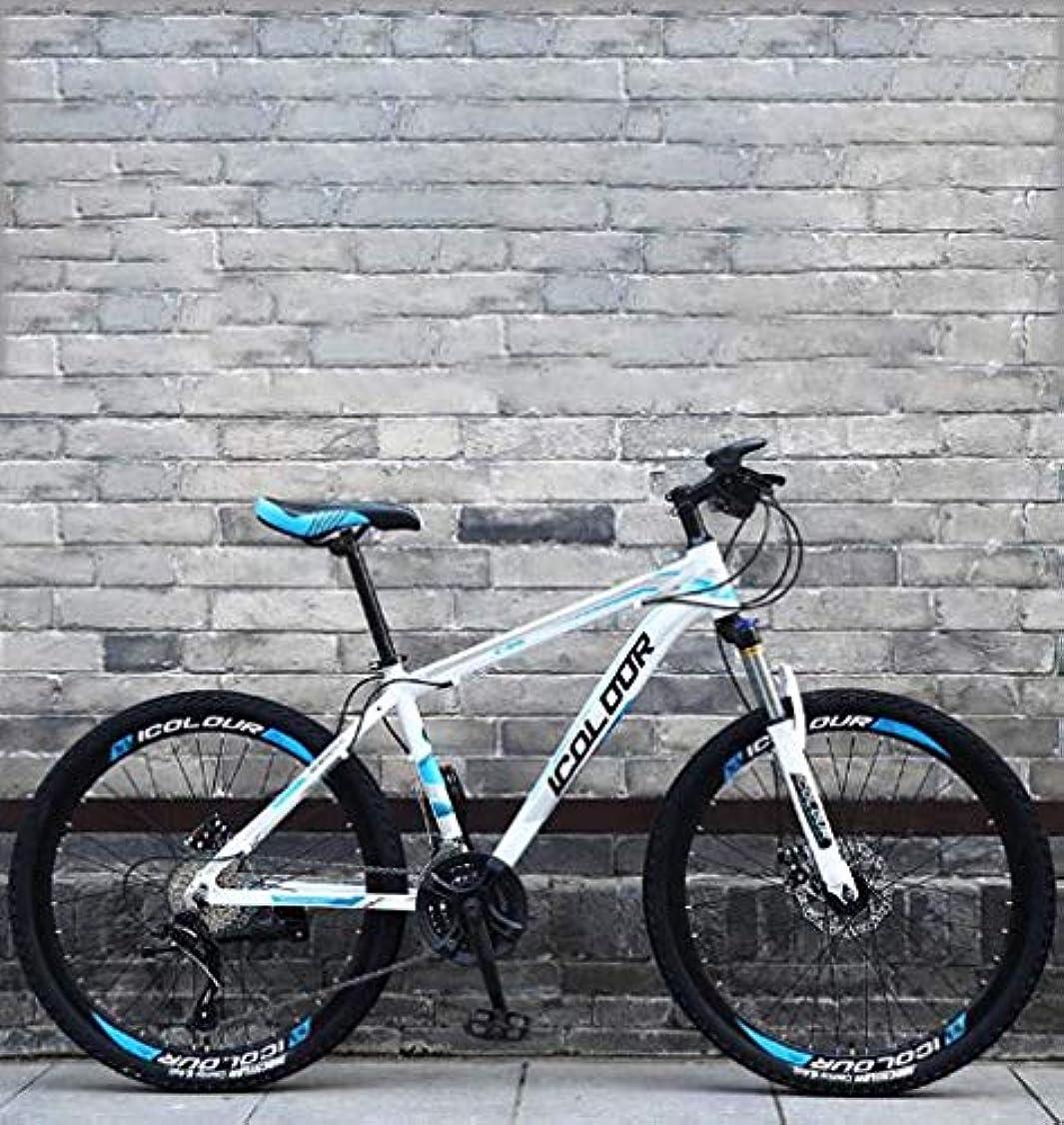 抜け目のない無条件拍手するアウトドア 27のスピード可変サイクリングマウンテンは、大人の男性と女性ビーチ雪自転車クルーザー26インチホワイトマウンテンバイクのための自転車ロードトレイルバイク