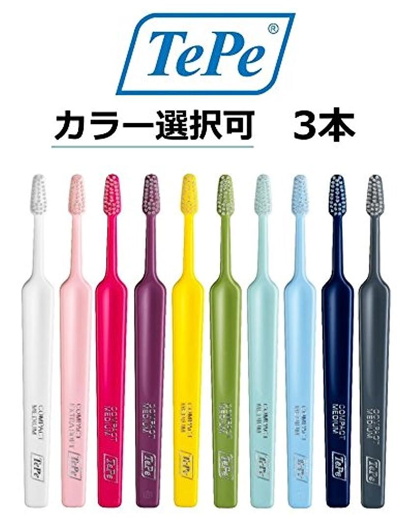 折浴室傾向色が選べる! テペ 歯ブラシ コンパクト ソフト(やわらかめ) ピンク 3本