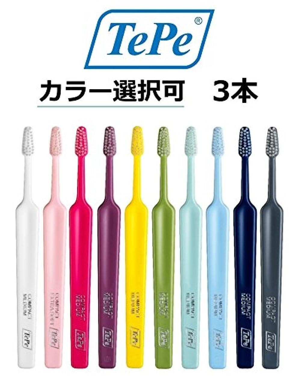 四半期マルコポーロデータム色が選べる! テペ 歯ブラシ コンパクト ソフト(やわらかめ) ミッドナイトブルー 3本