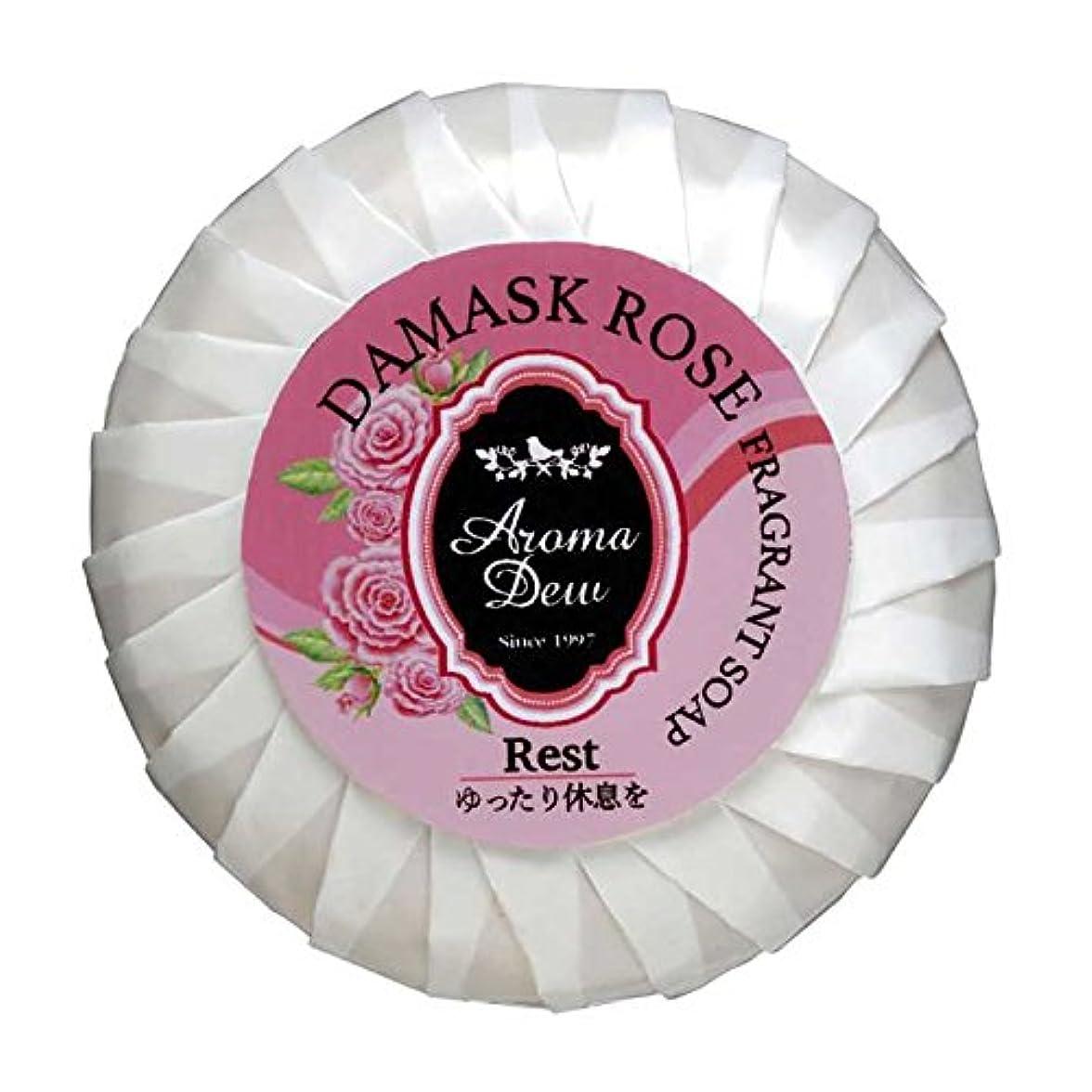 月ピンチ冷淡なアロマデュウ フレグラントソープ ダマスクローズの香り 100g