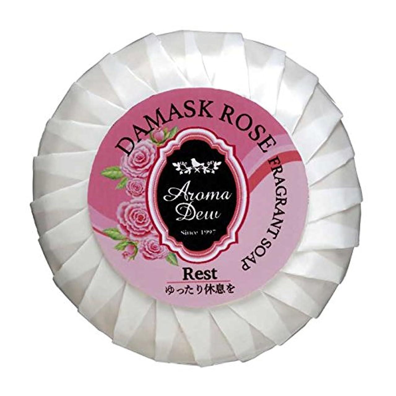 階層提供された絞るアロマデュウ フレグラントソープ ダマスクローズの香り 100g