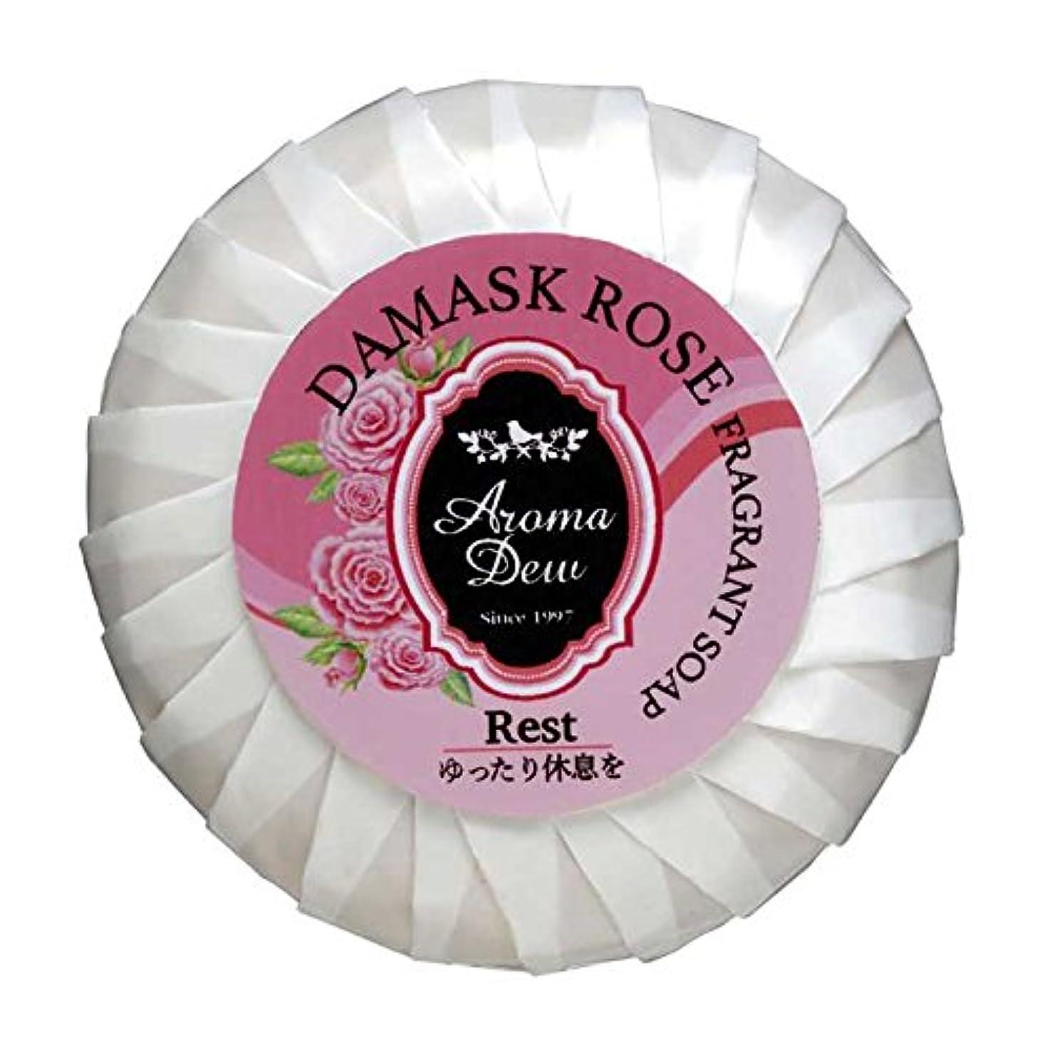 熱心なオーバーフロー窓アロマデュウ フレグラントソープ ダマスクローズの香り 100g