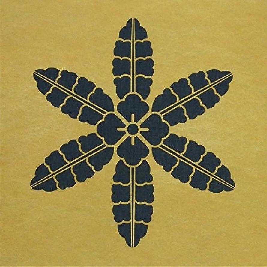 家庭教師いらいらさせる中世のステンシルシート 茗荷花車 家紋 3サイズ型紙  (20cm)