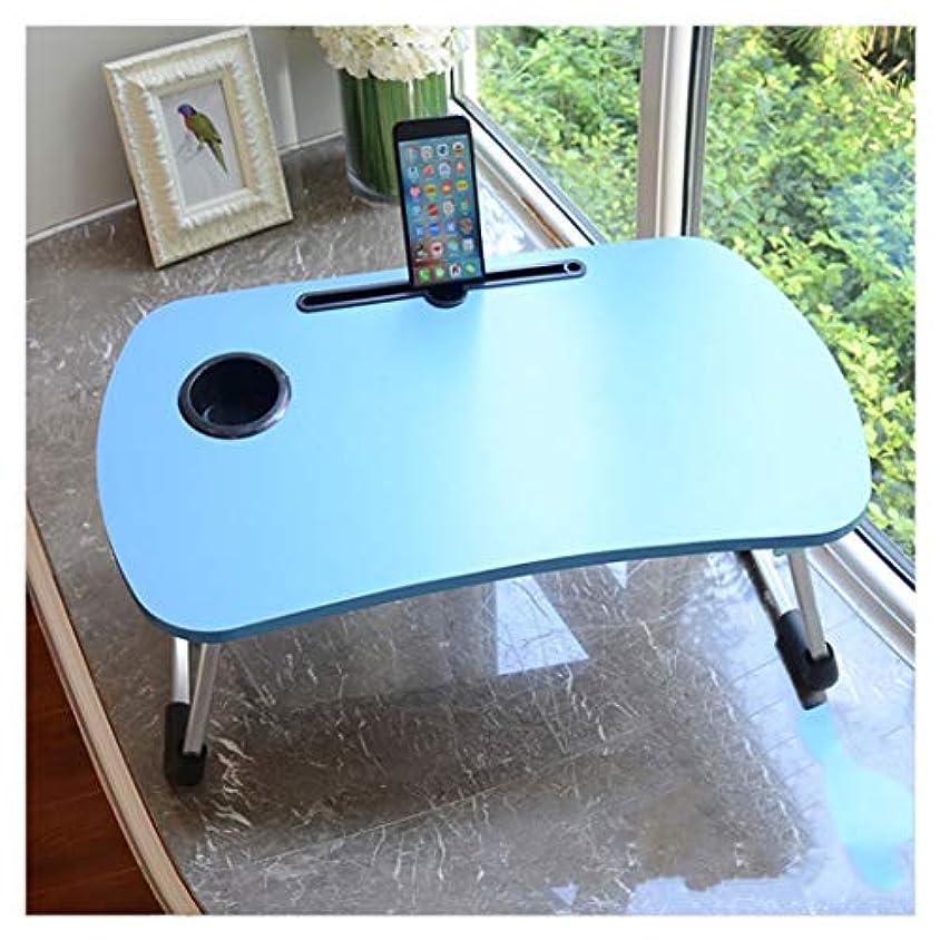 集めるシェア三十ベッド折りたたみ式テーブルのラップトップ小さなテーブルの寝室の寝室のカードスロット+カップホルダー (Color : Blue, Size : 70*40*28cm)
