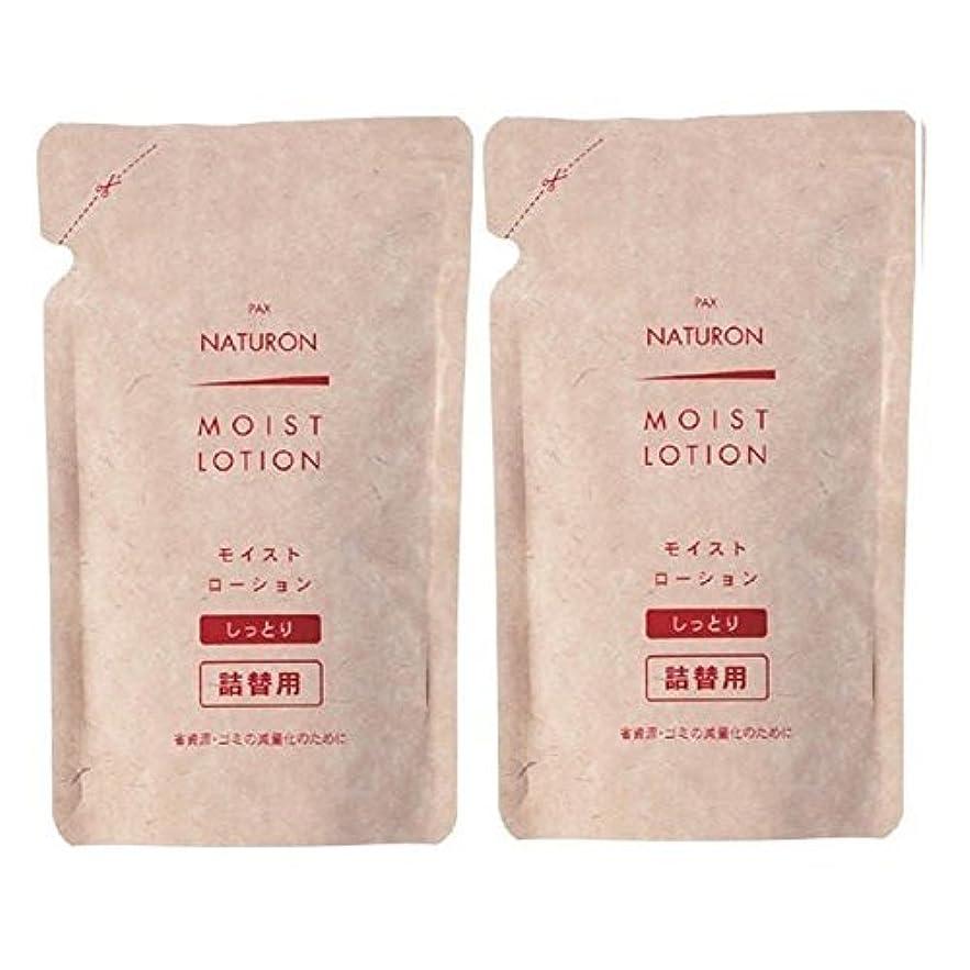 腹土曜日立派なパックスナチュロンモイストローション (化粧水) 詰替用 100ml×2個セット