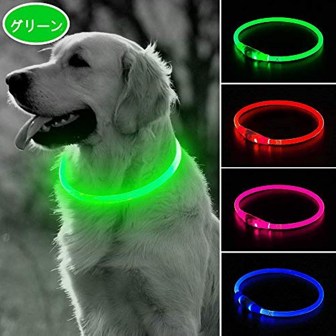 名誉あるきれいにライドLED光る首輪,交換可能なバッテリーで駆動 [500m先から目視可能] ペット 夜間 安全性 [3種類のライトモードを搭載] 防水 スモール ミディアム ラージ [複数色ご用意]