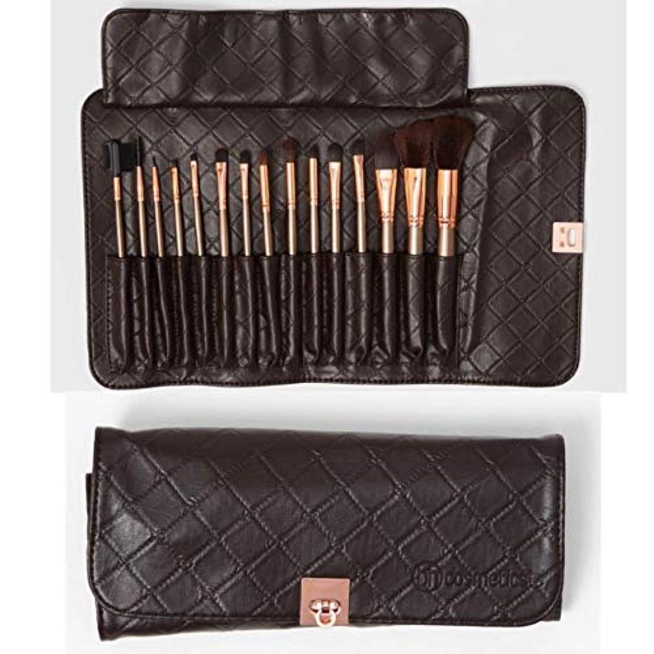 ドラマ提供された関税BH Cosmetics 15 Piece Rose Gold Brush Set [並行輸入品]