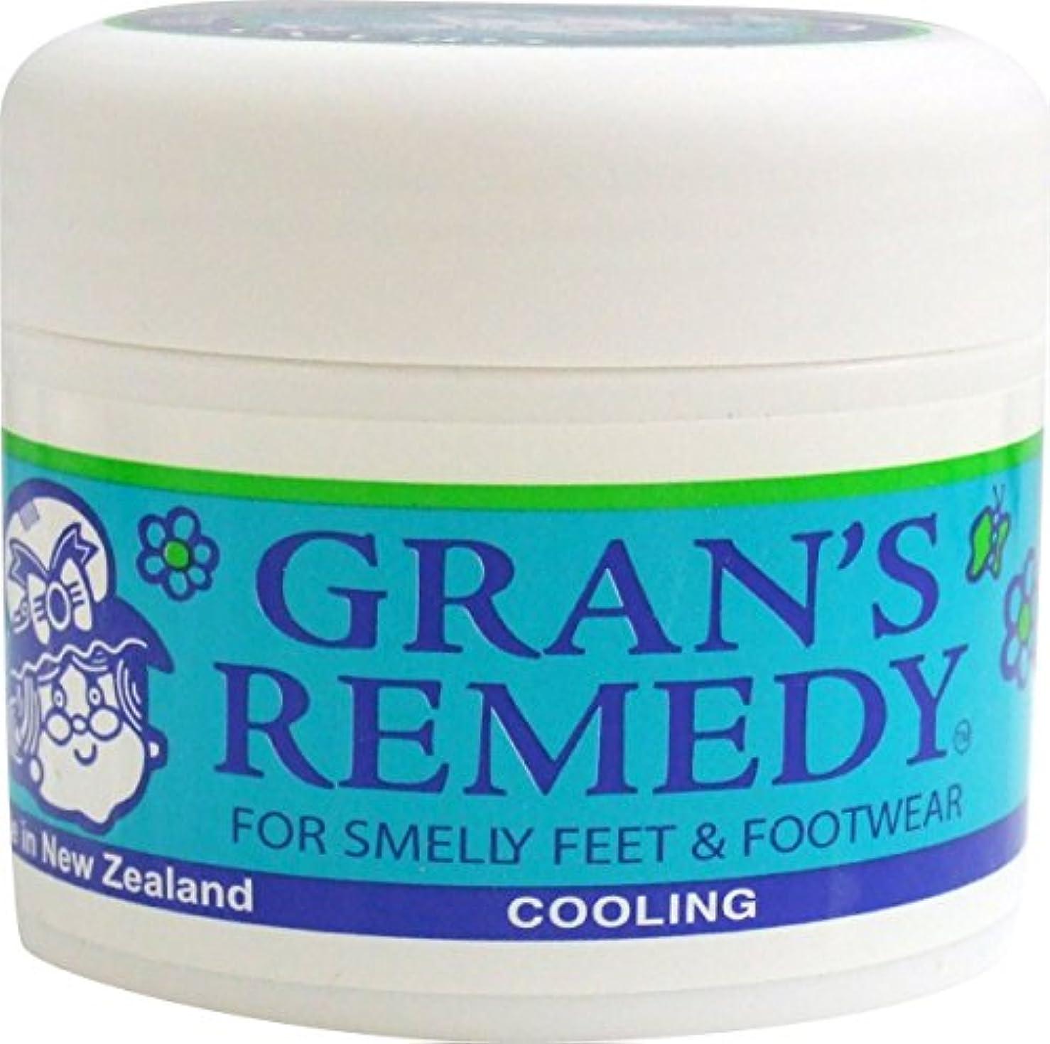 固体暖かく抗生物質グランズレメディ クーリング(クールミントの香り) 50g [海外直送品]
