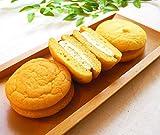 低糖質 チーズブッセ グルテンフリー ギルトフリー 砂糖不使用 小麦不使用 糖質制限 (1袋)