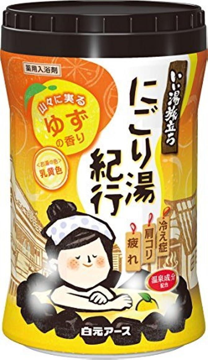 ポンド韓国語取り除くいい湯旅立ちボトル にごり湯紀行 ゆずの香り600g × 5個セット