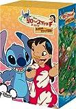 リロ&スティッチ ザ・シリーズ/オハナBOX [DVD]