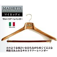 MAINETTI マイネッティ サルトリアーレハンガー 46cm 並行輸入品 【11本セット】