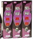 紫蘇黒酢720ml【3本セット】ミナミヘルシーフーズ