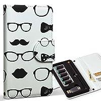 スマコレ ploom TECH プルームテック 専用 レザーケース 手帳型 タバコ ケース カバー 合皮 ケース カバー 収納 プルームケース デザイン 革 ユニーク 眼鏡 模様 007159