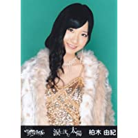AKB48 生写真 チームサプライズ 涙に沈む太陽 パチンコホールVer. 【柏木由紀】