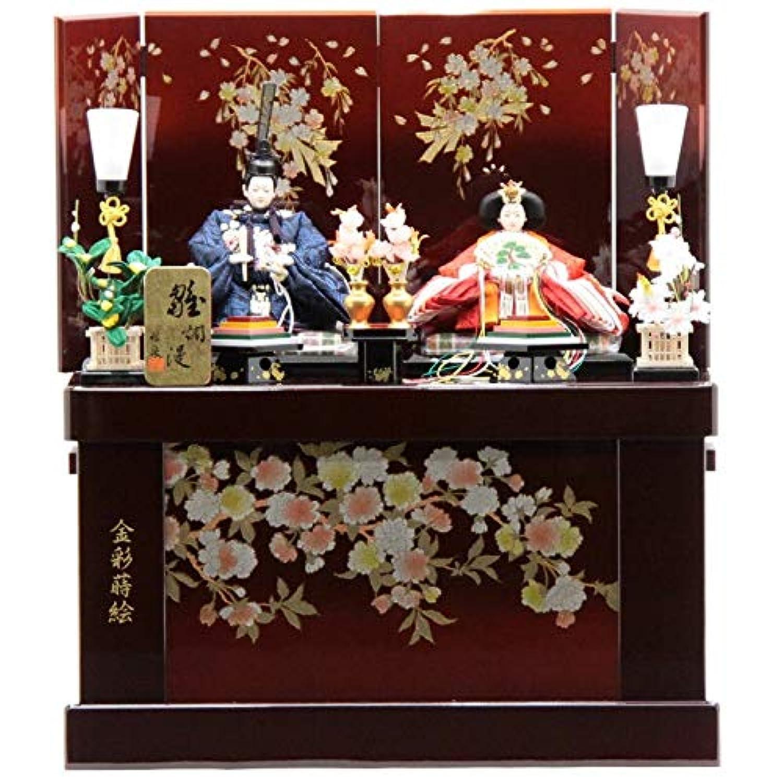 雛人形 親王収納飾り[幅60cm] 金彩蒔絵[it-1036] 雛祭り