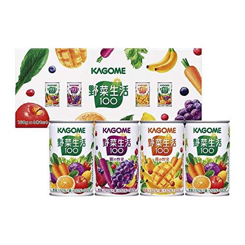 カゴメ 野菜生活4本セット YS-KH 【粗品 プチギフト ノベルティ 景品 販促品 野菜ジュース ギフト セット ギフトセット 詰め合わせ】