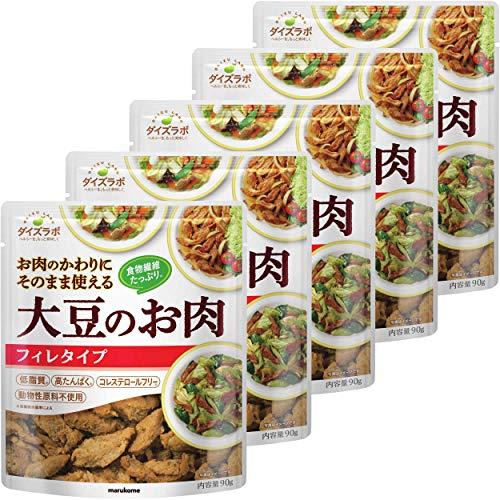 マルコメ ダイズラボ 大豆のお肉(大豆ミート)フィレタイプ 90g 1セット(5個)