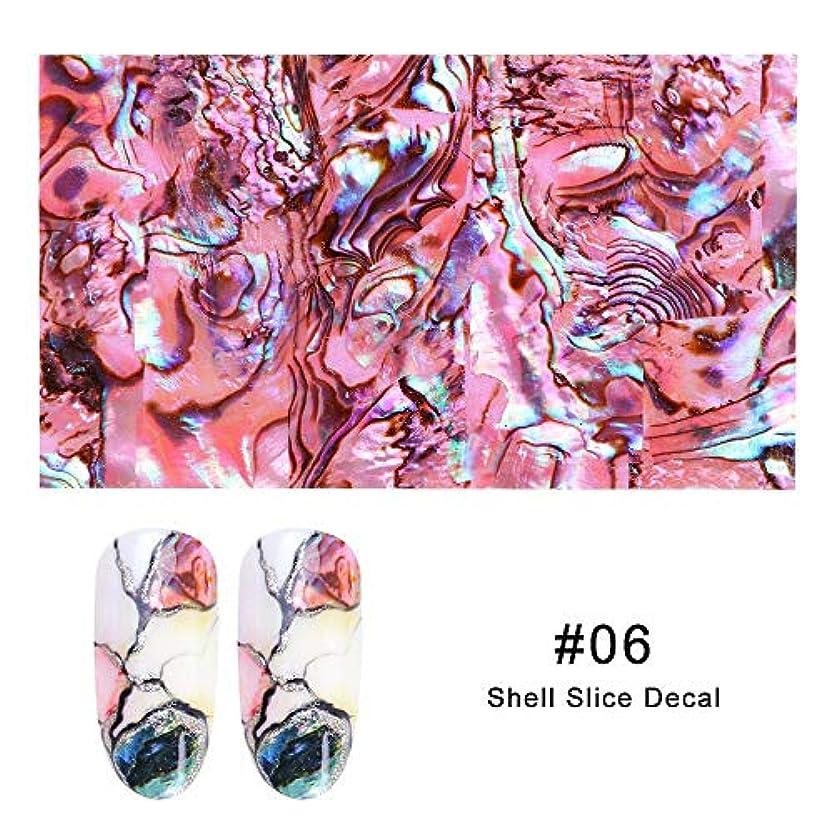 人差し指カンガルーフェリーArtlalic 1シートシェルアワビネイルアートシールグラデーションマーメイドフレークネイル箔シーサイドデザインステッカーデカール15色