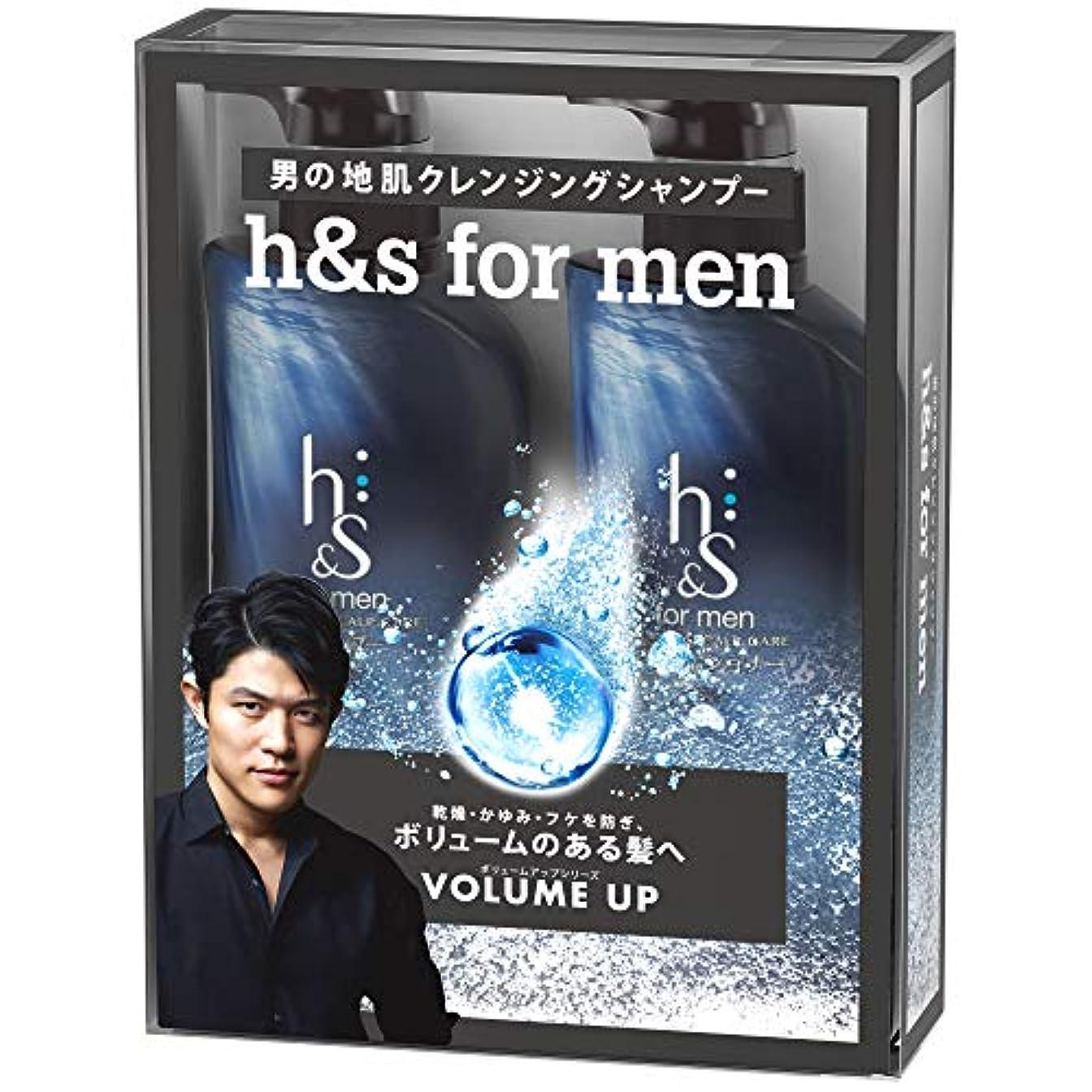 盗難アレルギー性消毒するh&s for men セット ボリュームアップ ポンプ シャンプー 370mL コンディショナー 370g