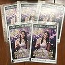 AKB48 48rdシングル 願いごとの持ち腐れ 劇場盤 特典 生写真 AKB48 茂木忍 選挙ポスター 49th選抜総選挙 ポスター風 1