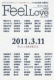 Feel Love Vol.13 (2011 Summer)―Love Story Magazine (祥伝社ムック)