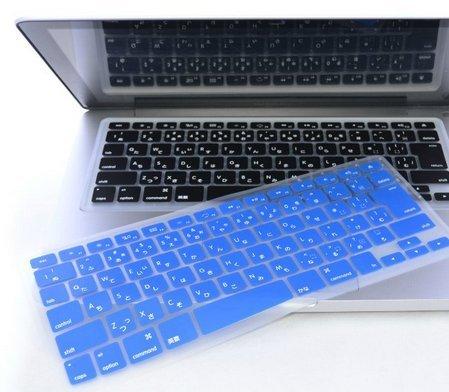 日本語 キーボード カバー Mac Book Air Pro Retina 13 15 インチ (青)