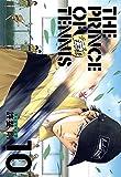 テニスの王子様完全版 Season2 10 (愛蔵版コミックス)