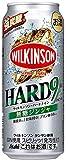 〔缶チューハイ〕 アサヒ ウィルキンソン・ハードナイン 無糖ジンジャ 500缶 1ケース (1ケース24本入)(500ml)(強炭酸)(RTD)(ジンジャー)