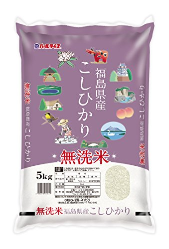 【精米】福島県産 無洗米 コシヒカリ 5kg 平成29年産