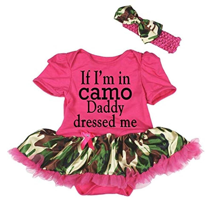 かき混ぜるヒョウ毒液[キッズコーナー] Daddy Dressed Me ホトピンク ボディスーツ 迷彩 子供のチュチ、コスチューム、子供のチュチュ、ベビー服、女の子のワンピースドレス Nb-18m (ピンク, Large) [並行輸入品]