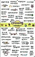 韓国 ハングル イヤギ ステッカー シール (vol,6:ダイエット)