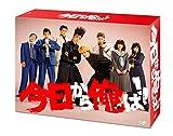 今日から俺は!! DVD-BOX[VPBX-14808][DVD]