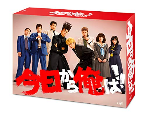 【Amazon.co.jp限定】今日から俺は! !  [Blu-ray BOX] (「今日から俺は! ! 」名セリフステッカーセット amazon ver.(3枚組)付)